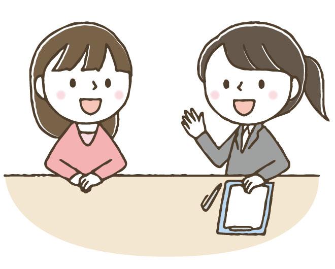 恋愛コンサルタント・カウンセラーのための商品作りから集客まで全公開!副業・独立・在宅ワークを始めるなら!